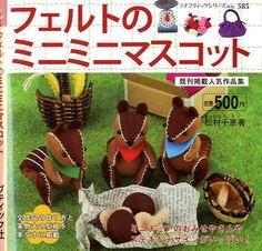 Mini Felt Mascots  Japanese Craft Book by pomadour24 on Etsy, $13.00