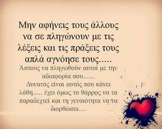 Greek Quotes, My Memory, Meaningful Quotes, Picture Quotes, Of My Life, Wise Words, Thats Not My, Religion, Life Quotes
