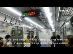 용산발 동인천행 급행 2016. 10. 2.  (서울1TV)