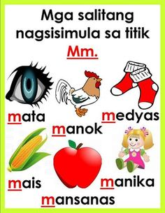 Filipino Worksheets For Grade 1