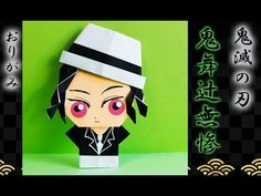 Anime Diys, Mod Podge Fabric, Fabric Crafts, Paper Crafts, Minions, Origami, Crafts For Kids, Aurora Sleeping Beauty, Blog
