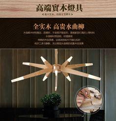 2016 современных кратких ламп бар из светодиодов подвесной деревянный подвесной купить на AliExpress