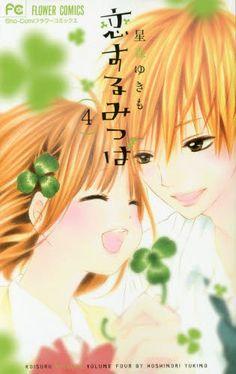 From Chibi Manga: Even at school, the sober Mitsuba is attracted by the popular Sakurai-kun. But then, something big will happen. School Life, Princess Zelda, Disney Princess, Shoujo, Manhwa, Manga Anime, Chibi, Disney Characters, Fictional Characters