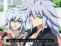 Tags: Fanart, Yu-Gi-Oh!, Wallpaper, Yami Bakura, Bakura Ryou, Rokuro, PNG Conversion, Yu-Gi-Oh! Duel Monsters, Twitter