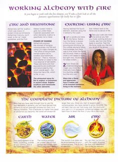 Elements Fire:  Working Alchemy with #Fire.