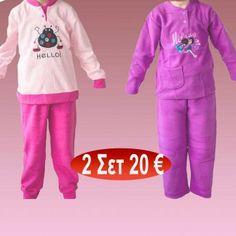 Πακέτο με 2 Πιτζάμες παιδικές φλις για κορίτσια σε διάφορα χρώματα ... Graphic Sweatshirt, Sweatshirts, Sweaters, Fashion, Moda, Fashion Styles, Trainers, Sweater, Sweatshirt