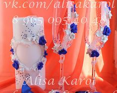 Wedding glasses and unity candels in blue color.Hand made
