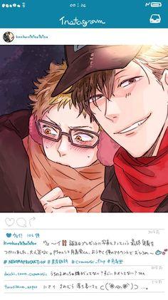 Tsukki is blushing!