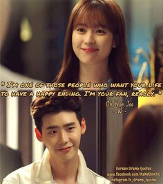 Lee Jong Suk and Han Hyo Joo W the two worlds W Kdrama, Kdrama Memes, Bts Memes, Quotes Drama Korea, Korean Drama Quotes, Jung Suk, Lee Jong Suk, Lee Jung, World Quotes