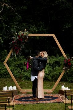 Hexagon Arbour Arch Wedding For hire on our website www.weddingandeventcreators.com.au