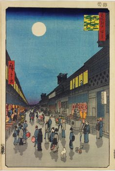 "Andō Hiroshige [Utagawa Hiroshige] (Japanese, - Night View of Saruwakacho, from the series ""One Hundred Famous Views of Edo"" [Meisho edo hyakkei], - Woodblock print Nocturne, Japanese Art Prints, Sky Moon, Arte Popular, Woodblock Print, Vintage Japanese, Traditional Art, Asian Art, Lovers Art"