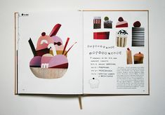 """CookBook "" a book for children by Anna Shuvalova, via Behance Children's Book Illustration, Food Illustrations, Graphic Design Illustration, Cookbook Design, Recipe Book Design, Book Design Layout, Book Layouts, Design Editorial, Pub Design"