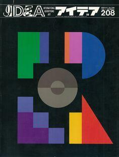 IDEA magazine, 208, 1988. Cover Design: Ryohei Kojima