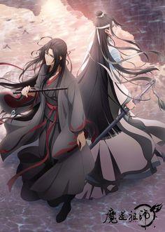 Anime Guys, Manga Anime, Fanart, Best Waifu, The Grandmaster, Fujoshi, Live Action, Final Fantasy, Japanese Art