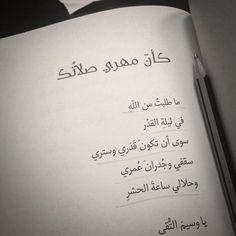 أحلام مستغانمي عليك اللهفة (1)