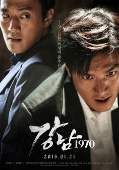 Lee Min Ho's Gangnam Blues expands international release to USA and Canada