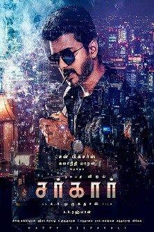 Sarkar 2018 Tamil Movie Hdcam 480p 420mb Mkv Skmusic24com