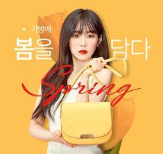 Creative Poster Design, Creative Posters, Page Design, Web Design, Korea Design, Event Banner, Beauty Ad, Promotional Design, Event Page
