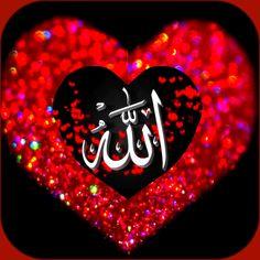 Allah Wallpaper, Heart Wallpaper, Hd Wallpaper, Islamic Love Quotes, Islamic Inspirational Quotes, Muslim Greeting, Jumma Mubarak Images, God Made Me, Baby Girl Images
