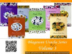 Bhagawan Uvacha Volume 3, Books 1 to 7, have been uploaded for your reading pleasure. Kindly purchase the books from www.amazon.com/sssstpd or www.smashwords.com/profile/view/sssstpd. A QR code has been provided in the image to open the Bhagawan Uvacha 3 series page on Smashwords. Sairam.