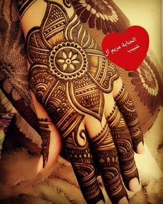 Flower design for bridal mehndi Full Mehndi Designs, Floral Henna Designs, Latest Bridal Mehndi Designs, Indian Mehndi Designs, Mehndi Designs For Beginners, Mehndi Design Pictures, Mehndi Designs For Girls, Wedding Mehndi Designs, Mehndi Designs For Fingers