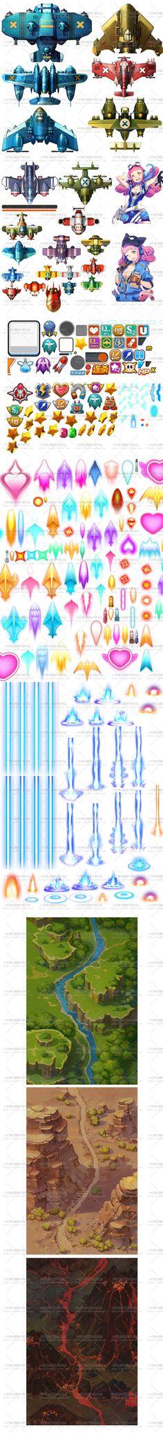 游戏美术资源/飞机竖版类/游戏ui素材/界面/图标icon/特效/png