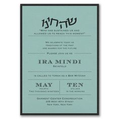 40% OFF  |  Mitzvah Type - Invitation with Backer - Lagoon Shimmer  http://mediaplus.carlsoncraft.com/Parties--Celebrations/Bar--Bat-Mitzvah-Invitations/3125-BAN40101TS-Mitzvah-Type--Invitation-with-Backer--Lagoon-Shimmer.pro?pvc=000000&qty=0