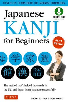 Read Book: Japanese Kanji for Beginners, (JLPT Levels & First Steps to Learn the Basic Japanese Characters (Includes CD-Rom) - Reading Free eBook / PDF / Book Japanese Free, Japanese Kanji, Japanese Books, Good Books, Books To Read, Learn Japan, Japanese Characters, Kanji Characters, Sisters Book