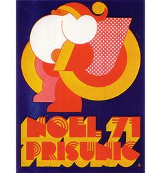 Vintage 1971 christmas poster from french store Prisunic.