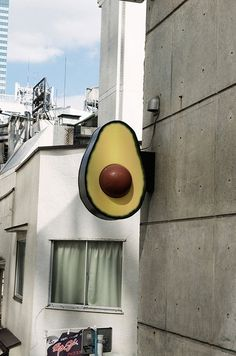 I would actually like an avocado this large. :) Ok, perhaps the light. *Need to create an exterior design board. Wayfinding Signage, Signage Design, Shop Signage, Retail Signage, Environmental Graphics, Store Signs, Interior Exterior, Exterior Design, Store Fronts