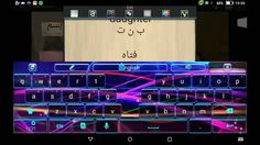to who want to learn some arabic words  try now Arabic words lesson of our modern Cinderella story part 1
