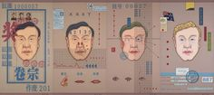 """Finalists of the 2016 Archibald Prize. """"Plastic Surgery"""" by Guan Wei."""