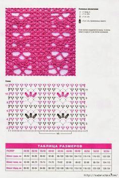 Crochet Knitting Handicraft: Patterns