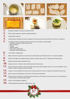 рецепты салаты с фото пошаговые