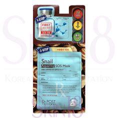 Mediheal Mediental 2-steps Snail Aquaring SOS Solution Mask
