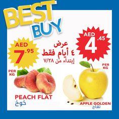 سارعوا بالتوجه إلى #سوبرماركت اسطنبول في جميع فروعها للحصول على الفاكهة الطازجة و بأرخص الاسعار فقط لمدة اربعة ايام فقط !عروضنا على الفاكهة والخضار مستمرة من ٢٨/٧/ ٢٠١٦ ولغاية ٣١/٧/ ٢٠١٦. Stock up with #juicy #fruits such as flat peaches and golden apples in your home while they are on #sale at #IstanbulSupermarket's #BestBuy promotion. #Fruit and #vegetable items are included in the promotion only until July 31, 2016.  #عرض #عروض #اسواق #سوق #الامارات…
