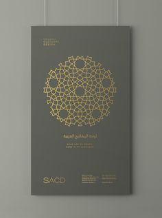 SACD 5 Poster