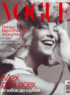 Linda Evangelista photographed by Steven Meisel for Vogue Russia November 2001 via fashioned by love Nadja Auermann, Canadian Models, Steven Meisel, Linda Evangelista, Vogue Us, Fashion Cover, Natalia Vodianova, Trapper Hats, Christy Turlington