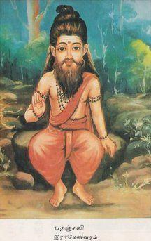 Name of the Siddhar : Sri Pathanjali Siddhar Tamil Month Of Birth : Panguni Tamil Birth Star : Moolam Duration Of Life : 5-Yugas, 7 days ...
