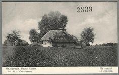 Ukrainian Art, Historical Architecture, History, Painting, Google Translate, Gardens, Culture, Travel, Historia
