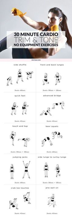 Work your legs, hips and glutes with these lower body and cardio exercises. A 30 minute workout, perfect for burning a ton of calories in a short period of time. http://www.spotebi.com/workout-routines/no-equipment-lower-body-and-cardio-exercises/