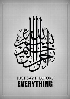 "Erna, a non-Muslim, asks, ""Why do Muslims say Bismillahir rahmanir raheem?"" Excellent reply:"