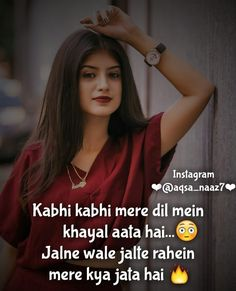 Quotes In Hindi Attitude, Attitude Quotes For Girls, Crazy Girl Quotes, Good Thoughts Quotes, Real Life Quotes, Girly Quotes, Reality Quotes, Best Friend Quotes Funny, Funny True Quotes