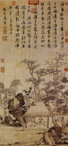 Two hermit scholars, ink painting by Tang a Ming Dynasty poet, painter and calligrapher Asian Landscape, Chinese Landscape Painting, Korean Painting, Chinese Painting, Ink In Water, Tinta China, China Art, Korean Art, Japan Art