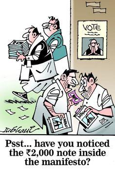 Political Cartoons Indian News Papers | secondtofirst com