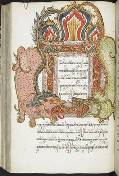 The extraordinarily diverse collections in Asian and African Studies constitute one of the world's finest resources for the study of Asia, the Middle East and Africa. Indonesian Art, Javanese, Leiden, British Library, British Army, Great Britain, Southeast Asia, Folk Art, African