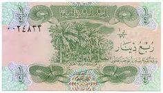 Bilderesultat for عملات عراقية قديمة