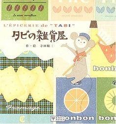 タビの雑貨屋  Books Pooka  [寺田 順三] http://www.amazon.co.jp/dp/4052024923/ref=cm_sw_r_pi_dp_826Pqb0VXDSKA