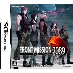 フロントミッション 2089 ボーダー・オブ・マッドネス