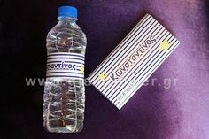Σοκολάτα και νεράκι για την βάπτιση Water Bottle, Drinks, Drinking, Beverages, Drink, Beverage, Cocktails